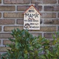 Vliegenstraat | Coby van Wageningen